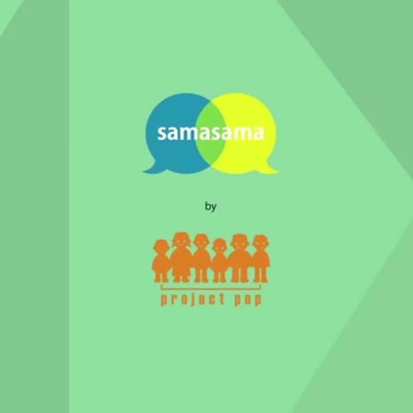 """Lyric Video """"Sama-Sama"""""""